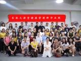 廣東廣州 針灸推拿十分系統班 包教包會