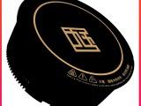 火鍋電磁爐3000w大功率商用電磁爐九五工匠定制