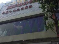 东莞市旺商业步行街大型婚纱店超低租金转让