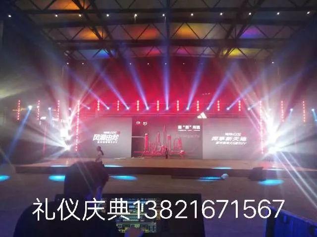展位背景板搭建灯光音响舞台大屏电视投影仪启动球拱门空飘租赁