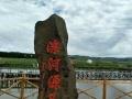 木兰围场坝上草原天天发(2日游)