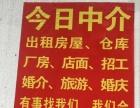 闽侯县青口镇房屋出租。样式多可选