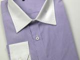 新款海澜之家剪标正品纯棉衬衫 紫色长袖白领男士商务休闲春秋装