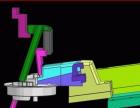 UG/Proe/AUTocad模具设计数控培训