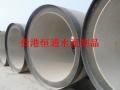 高韧性水泥管供应批发|贵港混凝土水泥排水管