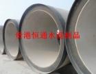 广西水泥管价格贵港优质水泥管销售