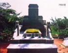 海口海福陵园销售墓地,颜春岭公墓,派车上门接送看墓
