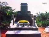 海口颜春岭公墓,颜春岭公墓地址在哪里,颜春岭公墓多少钱
