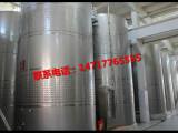 二手5吨5立方不锈钢储罐计量罐