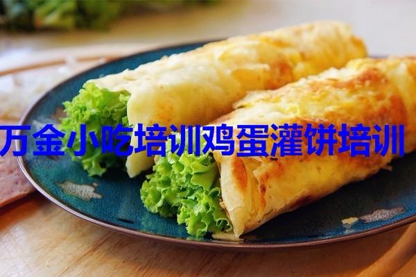 无锡麻辣烫培训苏州万金小吃培训正宗麻辣烫技术