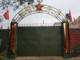 廣州封閉式戒除青少年叛逆學校畢業的孩子