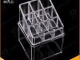 创意礼品收纳盒 组合套装2层9孔唇彩盒  透明化妆盒