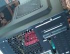 出售一台19万分高配主机8G内存4核CPU独显固态硬盘2200元