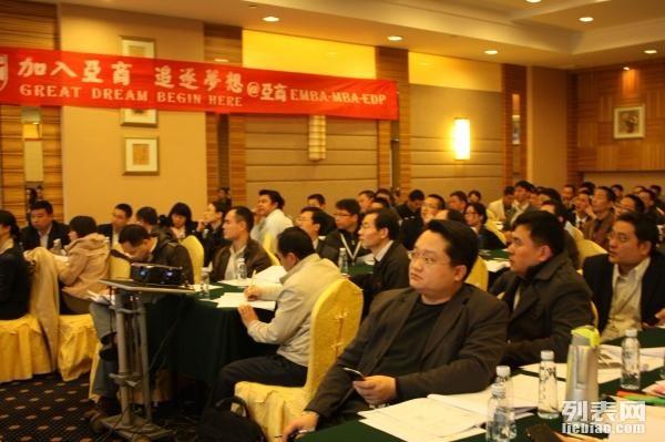 東莞MBA周末學習班,學歷可國際認證 國內鑒定
