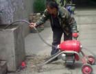 南京新中马桶疏通 厨房厕所疏通 各种下水道疏通