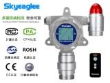 東日瀛能進口高精度丁烯C4H8氣體檢測儀報警器