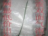 东莞气泡膜气泡袋 防震气泡膜气泡袋  防静电气泡袋