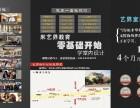 乐清艺界设计软件学习中心 20位设计教师