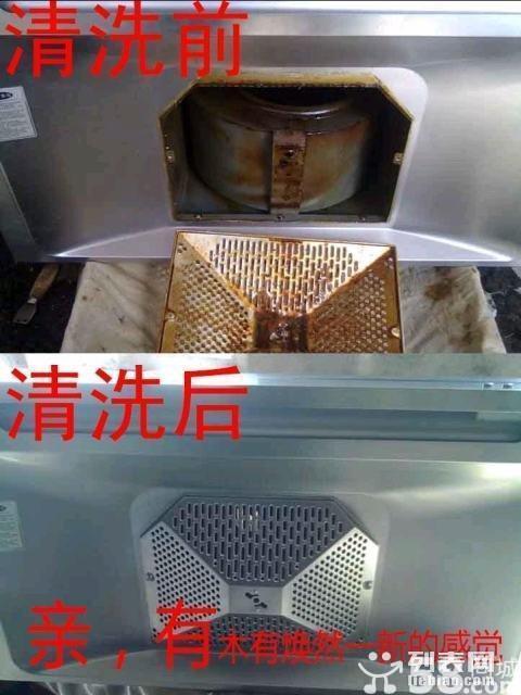 南京油烟机清洗维修,南京清洗油烟机