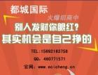 2018年1月12日香港都城期货操作建议与分析