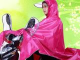 雨衣 厂家直销加大加厚牛津雨披电动车摩托车特大雨具透明大帽檐