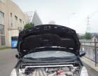 日产 骊威 2008款 1.6 自动 劲锐标准版-车况好 无事故