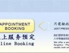 欢迎访问-枣庄市小天鹅冰箱各区售后服务官方网站报修电话中心
