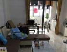 【领地房产】便宜2室2厅1卫72平米,过渡时期首先