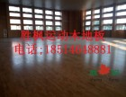 胜枫篮球木地板价格,福州篮球馆专用木地板铺装设计