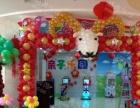 宝宝生日宴气球造型,婚礼气球,氦气球,派对气球造型