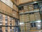 哪里高价回收工厂电子料, 回收电子芯片等