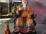 河南厂家直销 山神爷菩萨佛像雕塑批发 树脂山神奶奶神像订制