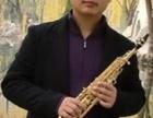 北京萨克斯黑管家教老师