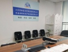 青岛IT业实施ISO 9000体系好处,ISO
