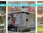 汕头图书批发专业供货基地农业图书批发