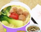 滨州特色小吃加盟店 双响QQ杯面 流动面食小吃培训