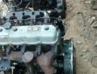 发动机旧车,拆车件