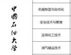 上海大专本科学历,工作晋升 积分 考研,没有学历你能干什么
