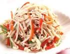 北京哪里有教学做凉菜的培训班 唐人美食大排档冷菜