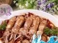 我的虾享虾火锅