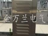 陕西金万兰 口碑好的机柜空调制造商