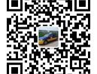 桐城顺风车商务信息平台