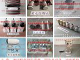 北京冲床喷油机,自动喷油机供应商-冲床过载泵等配件