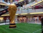 2018世界杯球星水上乐园出租出售浪漫雨屋出租出售