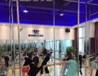 台州钢管舞培训
