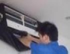 大同宏扬电器修理