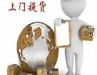 江夏纸坊大花岭专业搬家公司,免费上门,提供包装,纸箱木箱纤袋