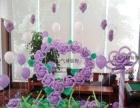 六一舞台气球布置气球拱门路引小丑氛围制造
