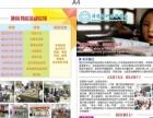 清远市外国语学会 全面提高日语水平