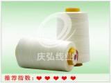 供应日本进口 维纶水溶线402 40度水溶维纶纱线批发欢迎